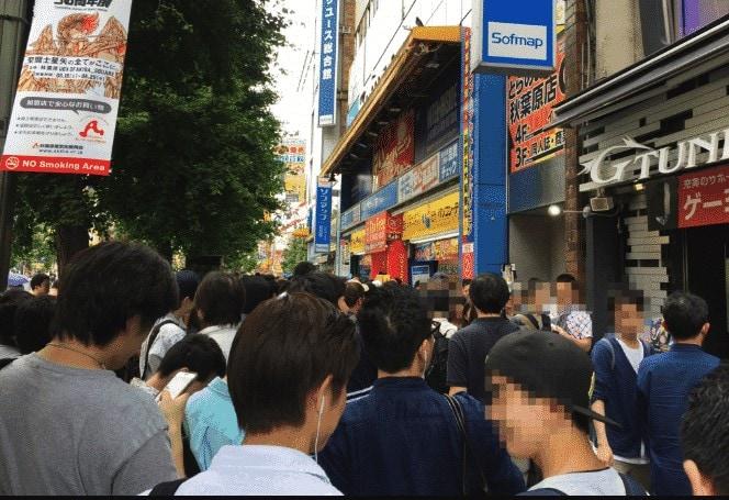 Crowd in Japan VR Festival