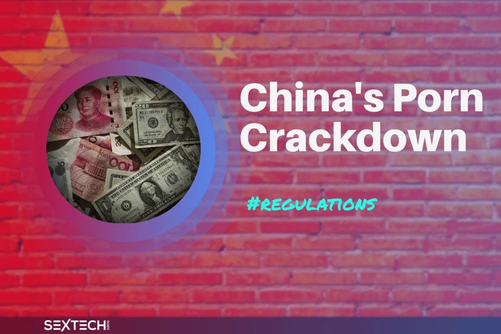 China porn block