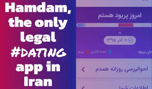Hamdam is Iran's only legal dating app